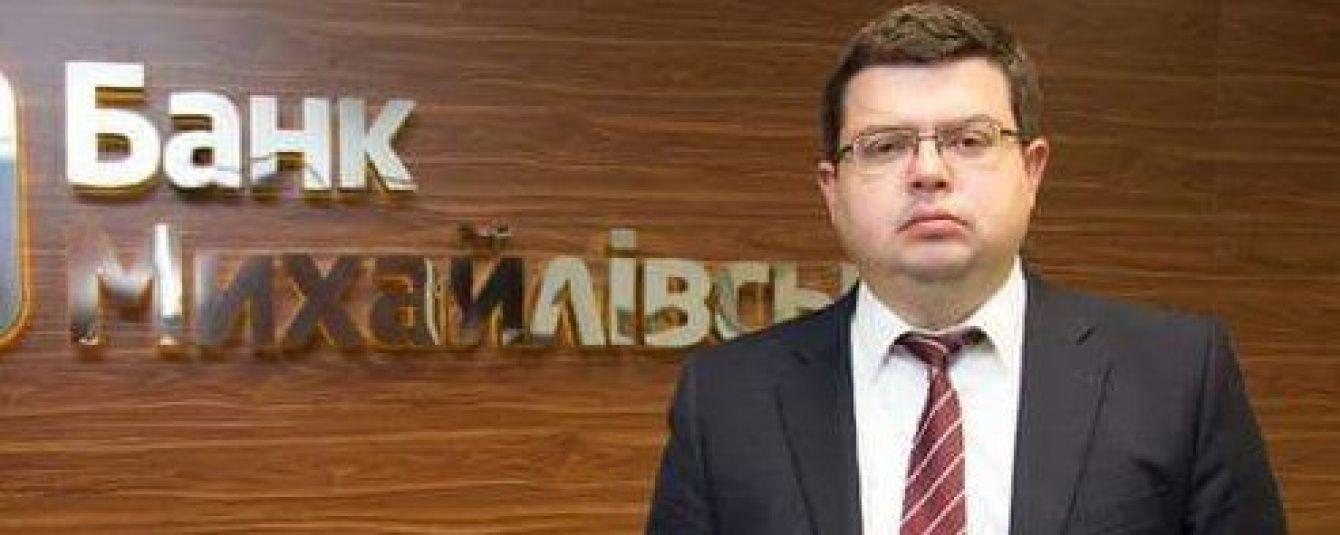 """Суд оставил под арестом экс-главу правления банка """"Михайловский"""""""