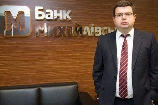 """Апеляційний суд залишив за ґратами екс-керівника банку """"Михайлівський"""""""