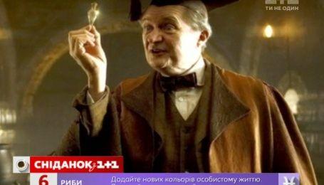 """Зірка """"Гаррі Поттера"""" зіграє у  новому сезоні """"Ігор престолів"""""""