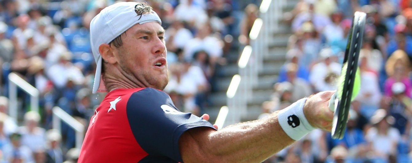 Останній український тенісист залишив US Open-2016 за крок до чвертьфіналу турніру