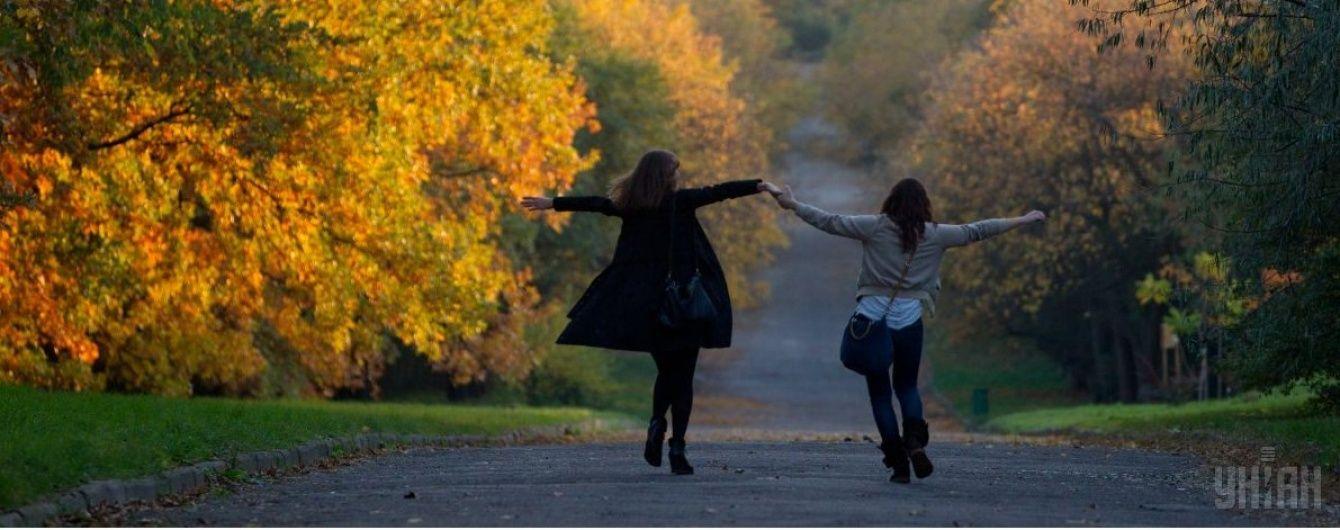 На вихідних в Україні потеплішає, однак у деяких регіонах дощитиме