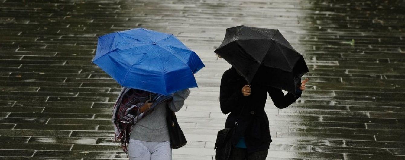 В Україну насуваються дощі з похолоданням