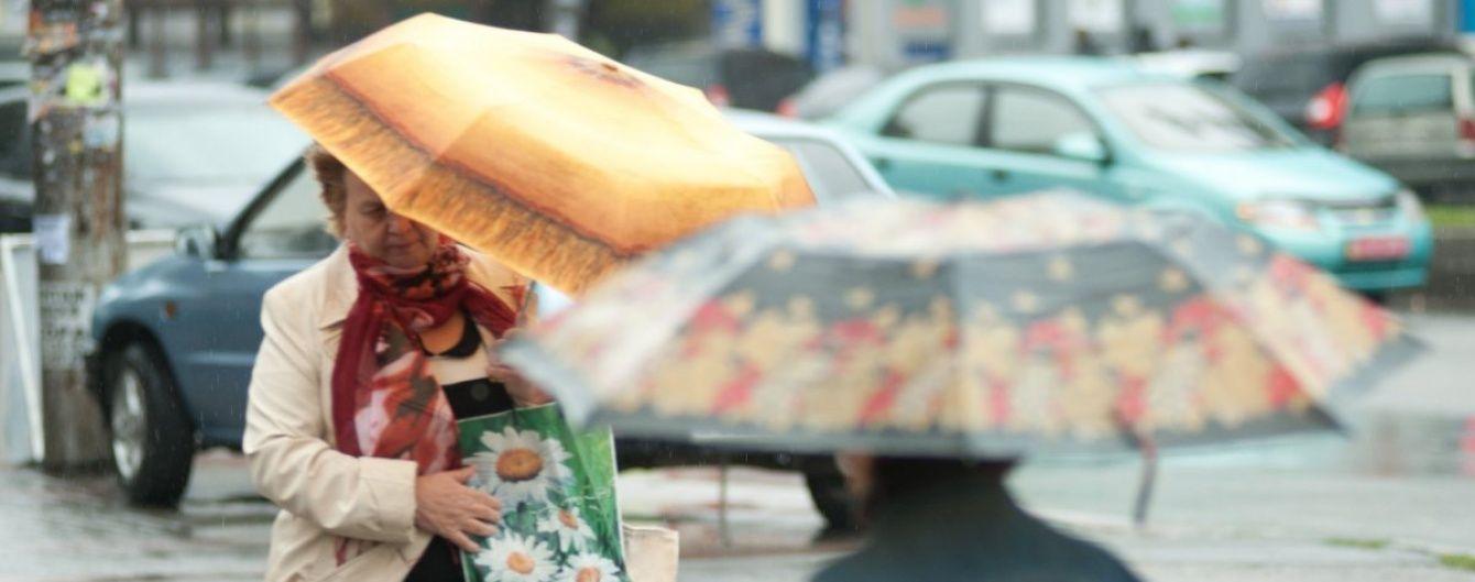 Мокрый четверг. 22 сентября в Украине будет холодно и дождливо