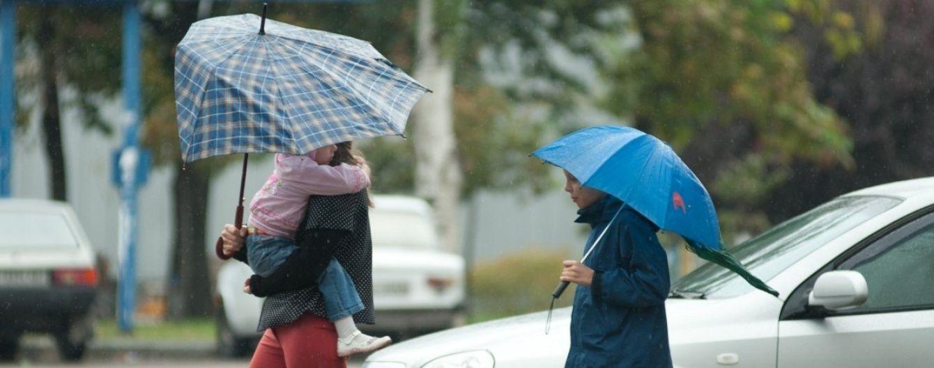 Вівторок буде дуже холодним та з дощами. Прогноз погоди на 20 вересня