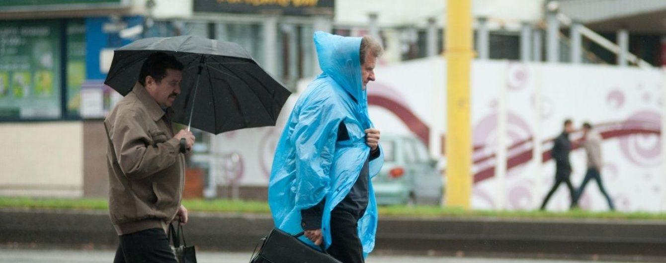 Дощі та холод пробиратимуть до кісток. Прогноз погоди на 22 вересня