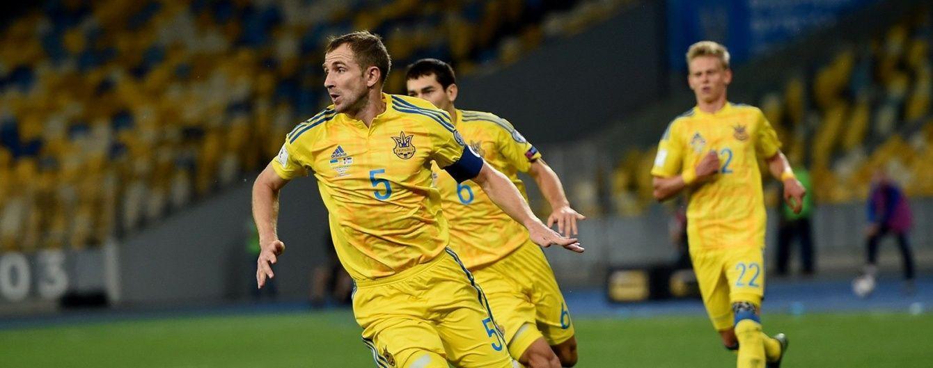 Україна піднялася у рейтингу найкращих футбольних збірних світу