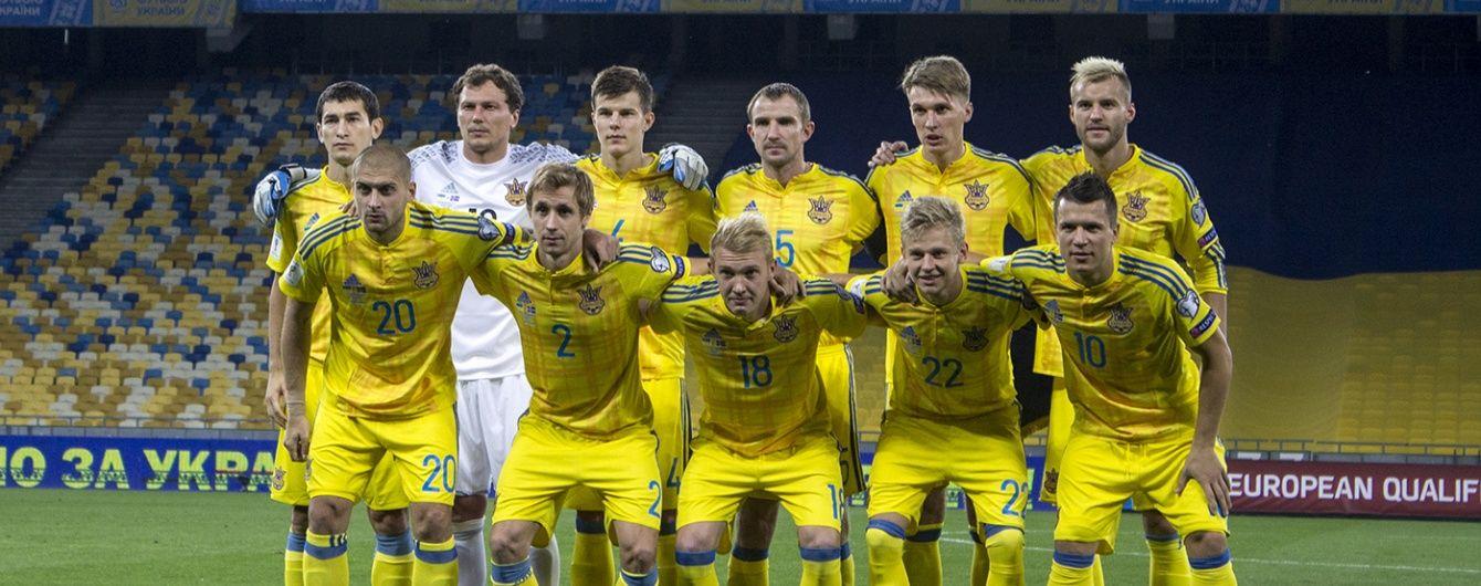 Сборная Украины не будет играть с косоварами в Болгарии