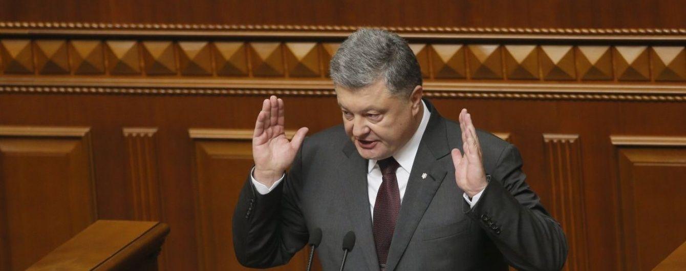 Росія не виконує Мінські домовленості, тому санкції потрібно зберегти - Порошенко