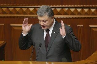 Порошенко приголомшив цифрою мільярдних втрат України через санкції Росії