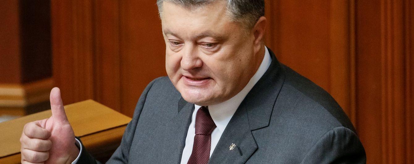 Порошенко согласился потратить из госбюджета дополнительные семь млрд грн