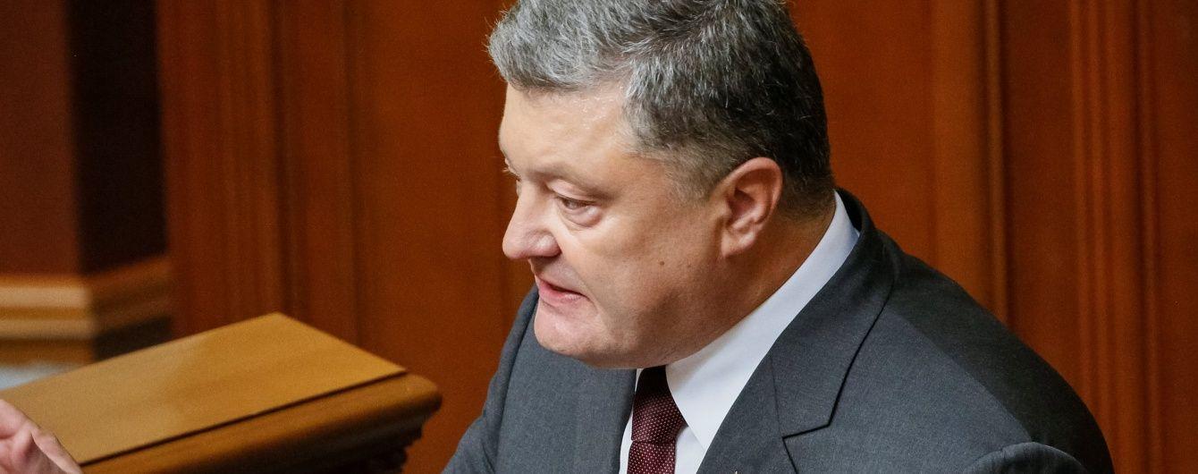Порошенко розповів, коли Україна проситиме про надання летальної зброї
