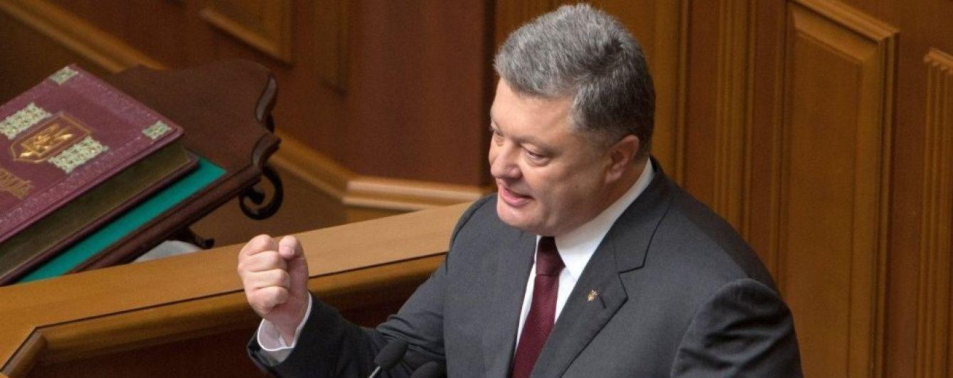 Проведення російських виборів на території України неможливе – Порошенко