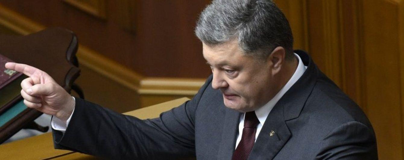 Порошенко натякнув телеканалам на добровільну українізацію