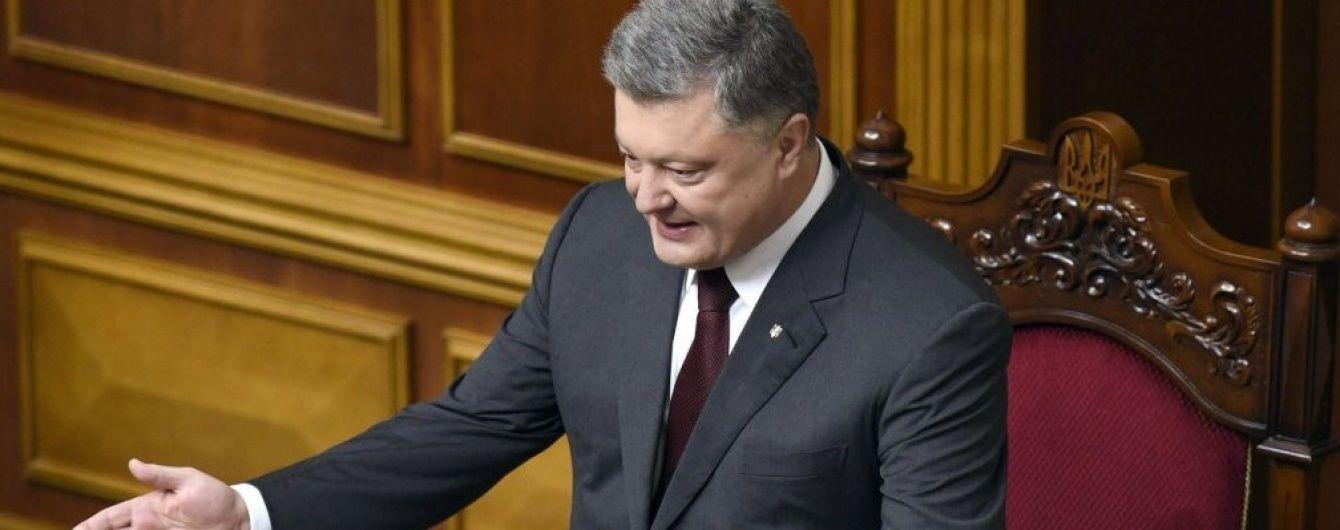 Порошенко сообщил о предоставлении Украине $ 1 млрд кредита от США