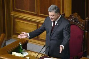Порошенко повідомив про надання Україні $ 1 млрд кредиту від США