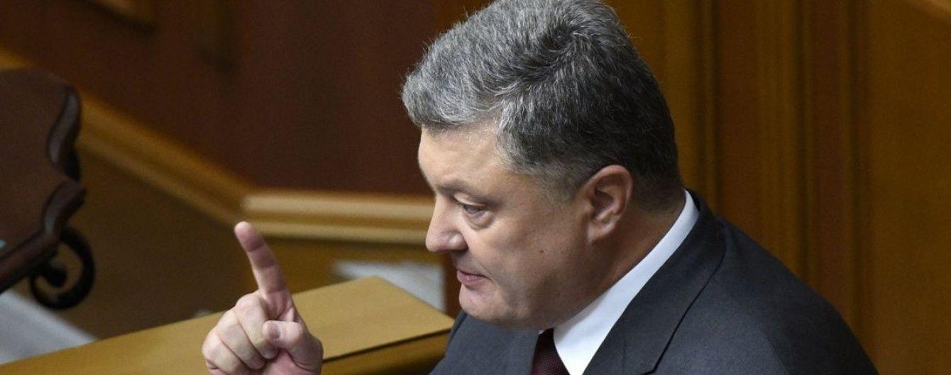 Порошенко закликав не визнавати російські вибори в окупованому Криму