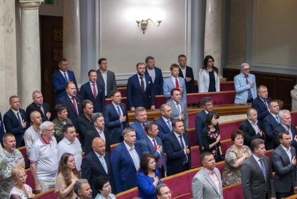 Емоційний виступ Порошенка й усміхнена Тимошенко. Як у Раді відкривали нову сесію