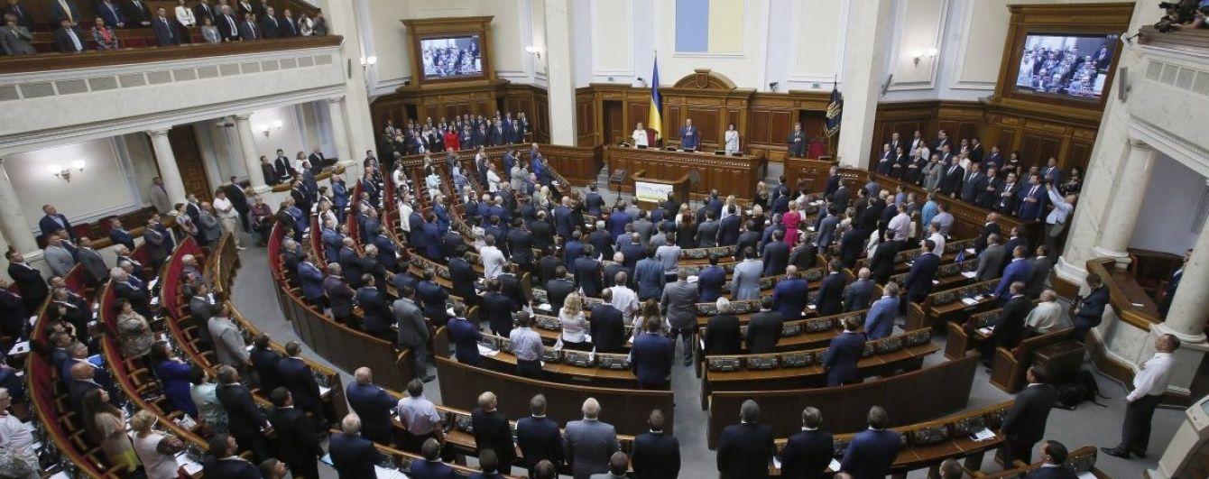 Рада не признала выборы в Госдуму России