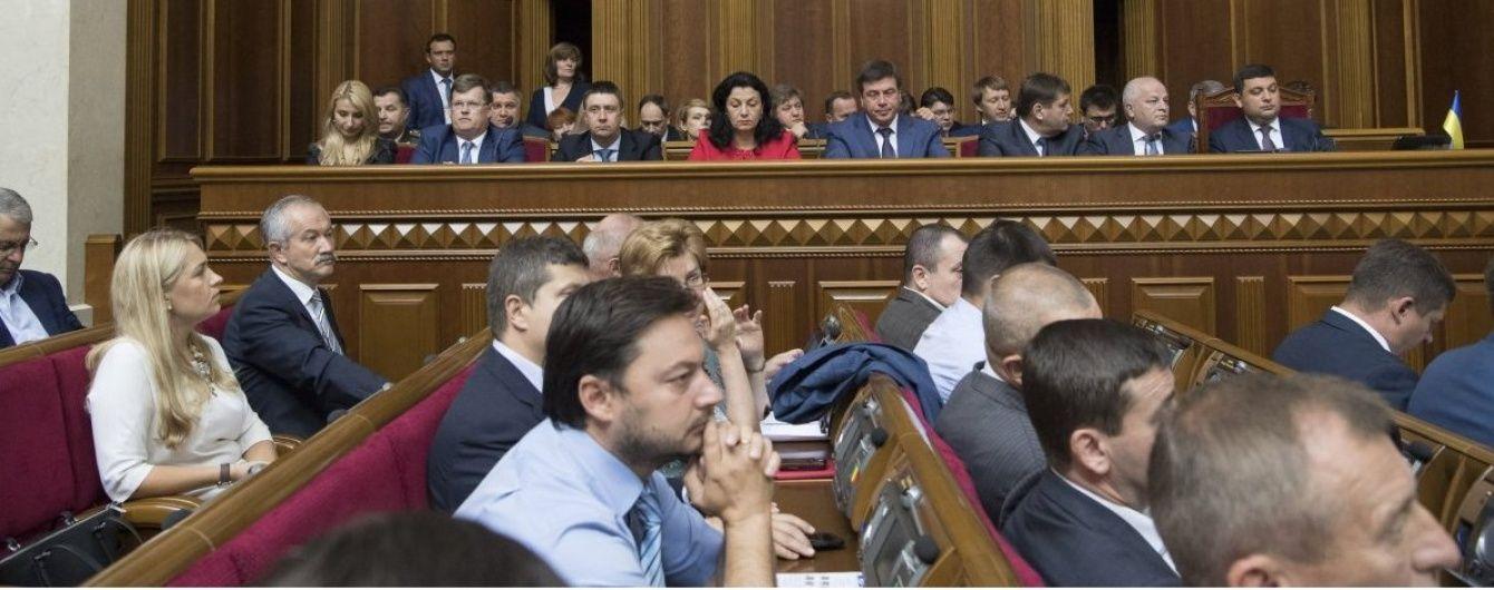 Перший день Ради: нові депутати, попередження Парубія та виступ Порошенка