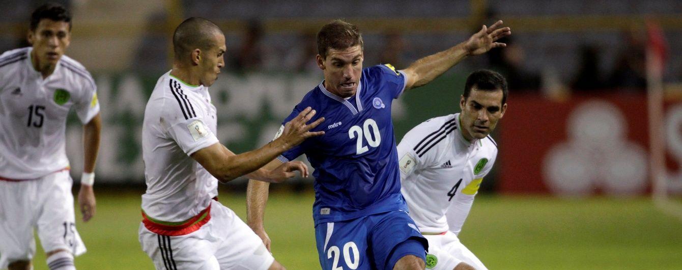 Футболістам збірної Сальвадору пропонували зіграти договірний матч із Канадою