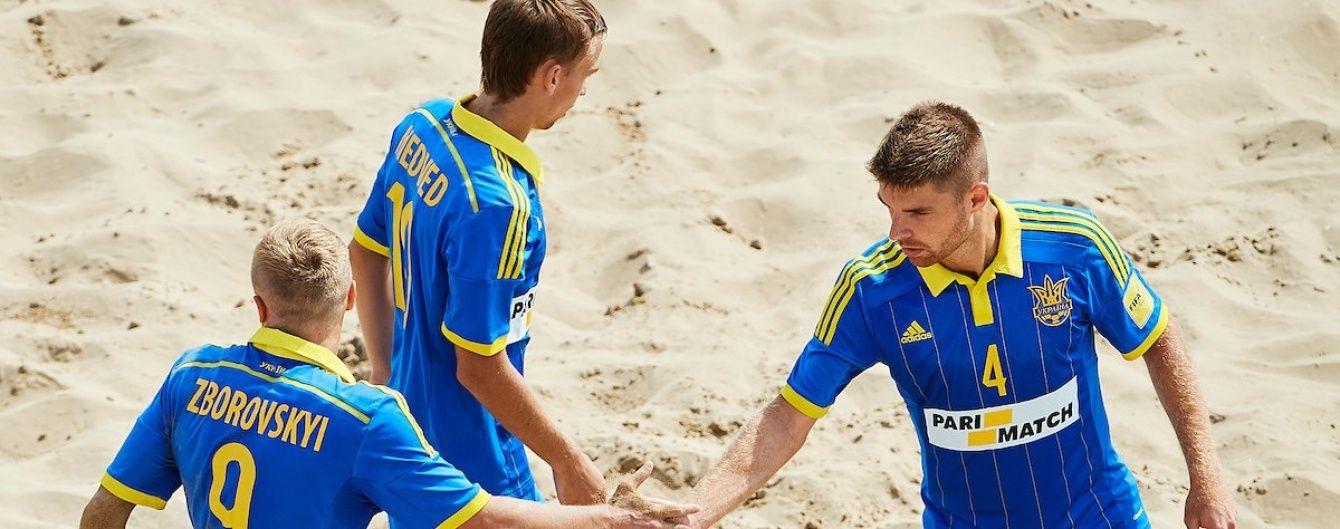 Збірна України битиметься з Росією за путівку Кубка світу-2017 з пляжного футболу
