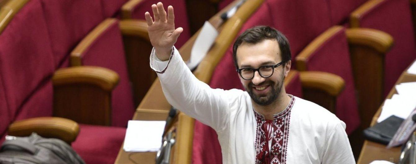 Нардеп Лещенко придбав елітне житло за акційною ціною
