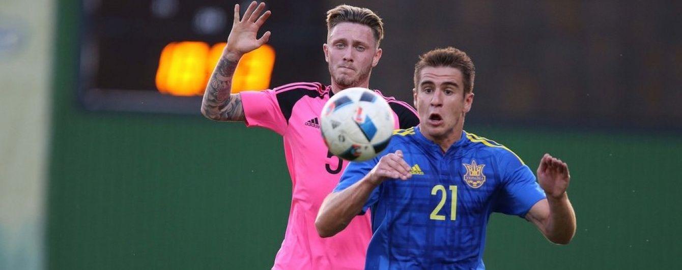 Молодіжна збірна України розгромила шотландців у відборі на Євро-2017