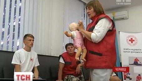 """Чернівецький """"Червоний Хрест"""" нагородив поліцейських за врятовані життя"""