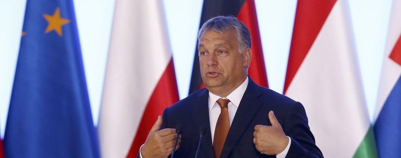 """Прем'єр Угорщини виступив за культурну контрреволюцію в ЄС: """"У Brexit я бачу великі можливості"""""""