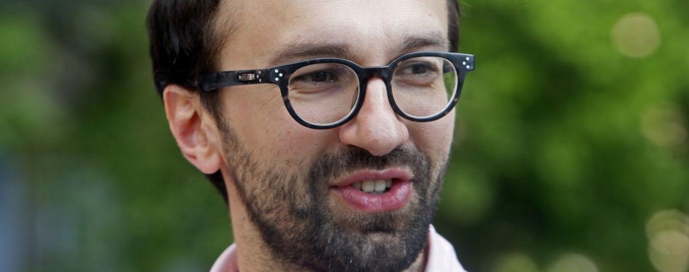 НАБУ нашло правонарушения в покупке квартиры нардепом Лещенко
