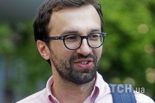 """Нардеп от """"БПП"""" обвинил Лещенко в лоббизме в пользу российских компаний"""