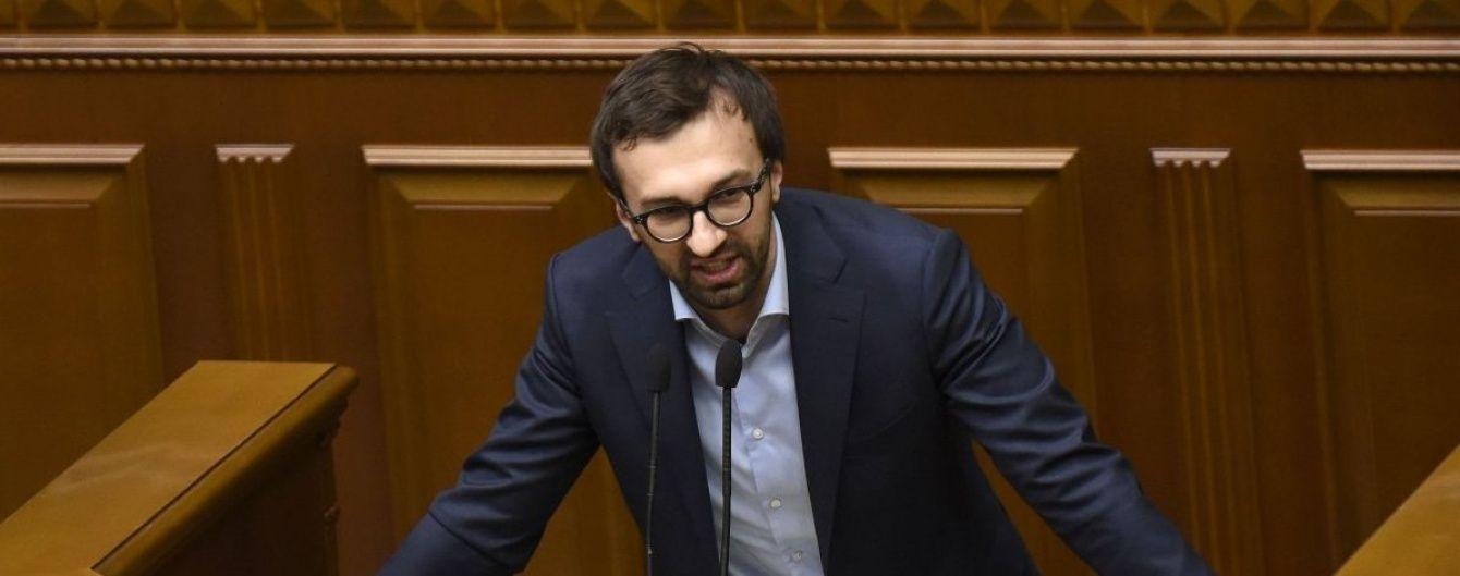 Лещенко закликав НАБУ перевірити придбання його елітної квартири
