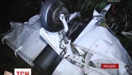 У горах Македонії розбився літак, є загиблі