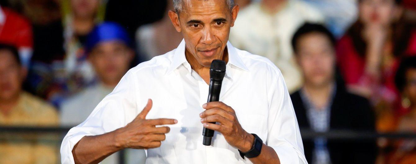 """Обама закликав республіканців """"бути проти Росії"""" і розкритикував Трампа"""