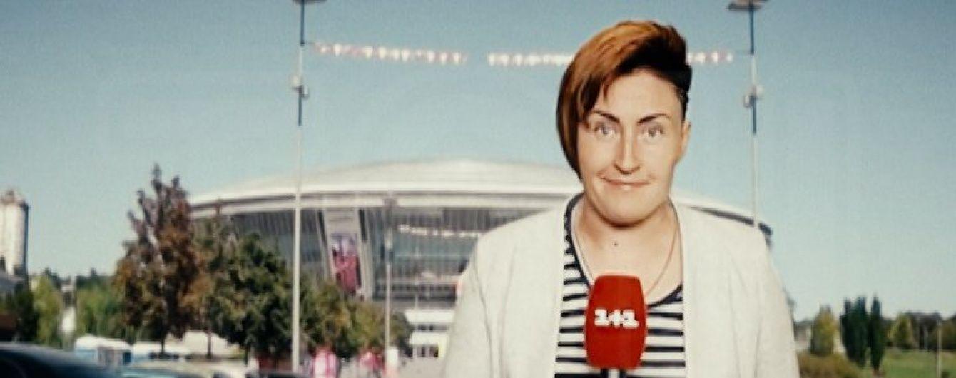"""Журналістка ТСН на фоні """"Донбас-Арени"""" привітала Донеччину зі звільненням від загарбників"""