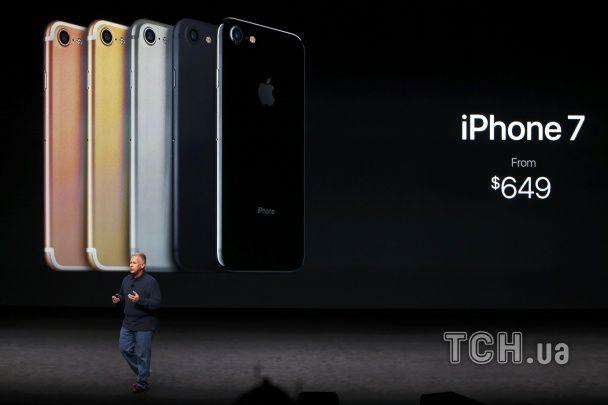 Apple представила iPhone 7: стереодинаміки, захист від води і бездротові навушники