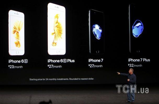 Apple озвучила ціни на iPhone 7 і 7 Plus