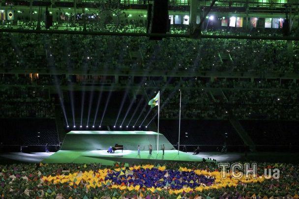 """На """"Маракані"""" відбулася церемонія відкриття Паралімпіади"""