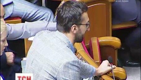 """Лещенко назвал скандал вокруг своей покупки элитного жилья """"атакой на себя"""""""