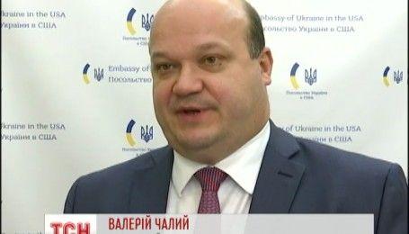 """Під нові санкції США потрапили понад півсотні компаній, підконтрольних """"Газпрому"""""""