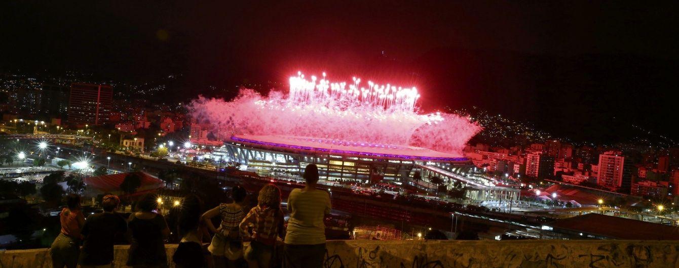 Футбольна збірна України вийшла до півфіналу Паралімпіади-2016