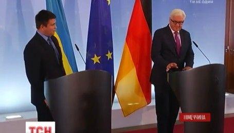 Главы МИД из Берлина и Парижа приедут в Украину спасать Минские соглашения
