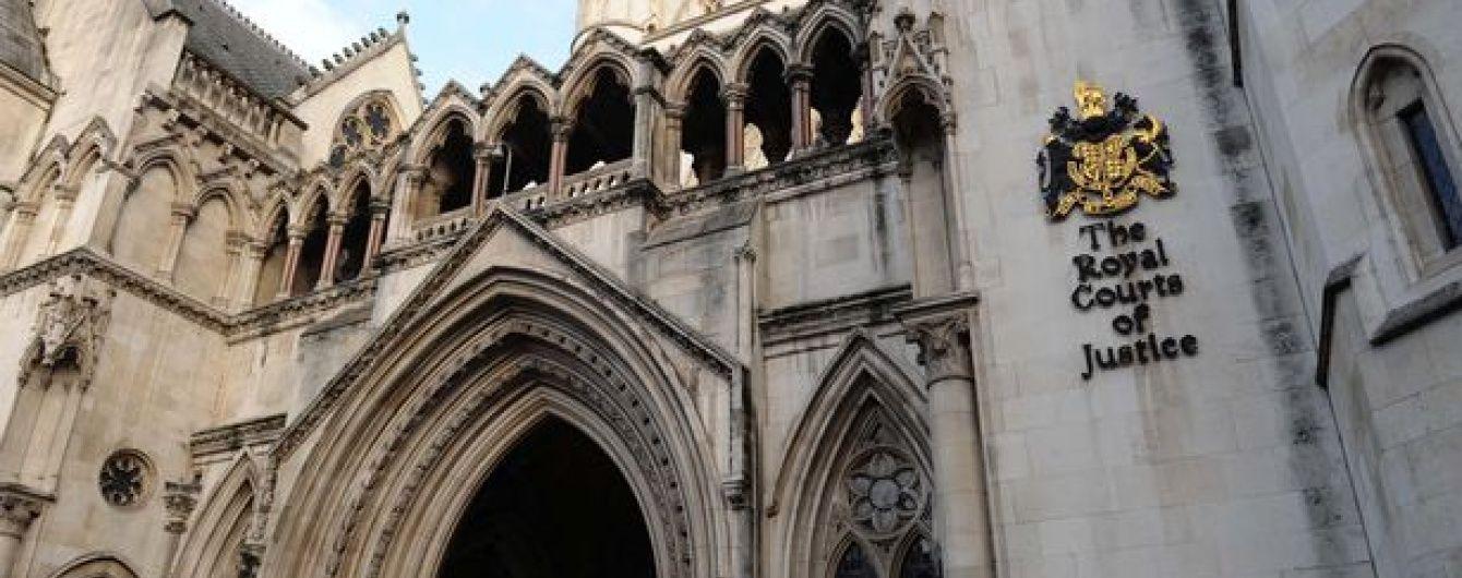 """Високий суд Лондона призначив дату розгляду позову щодо """"боргу Януковича"""""""