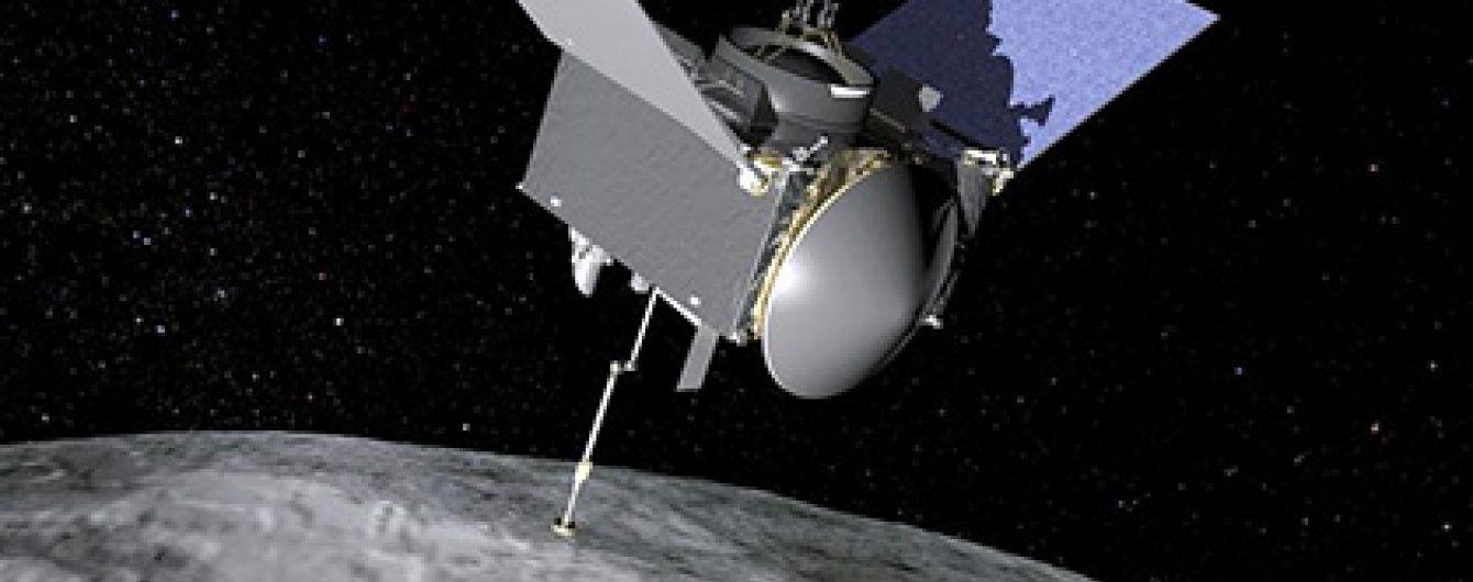 НАСА запустило місію до головної загрози для Землі