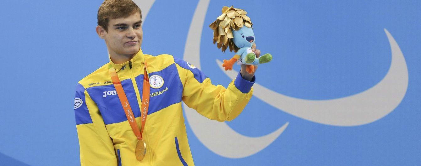 Урожайний день. Українці виграли 9 нагород у перший день Паралімпійських ігор