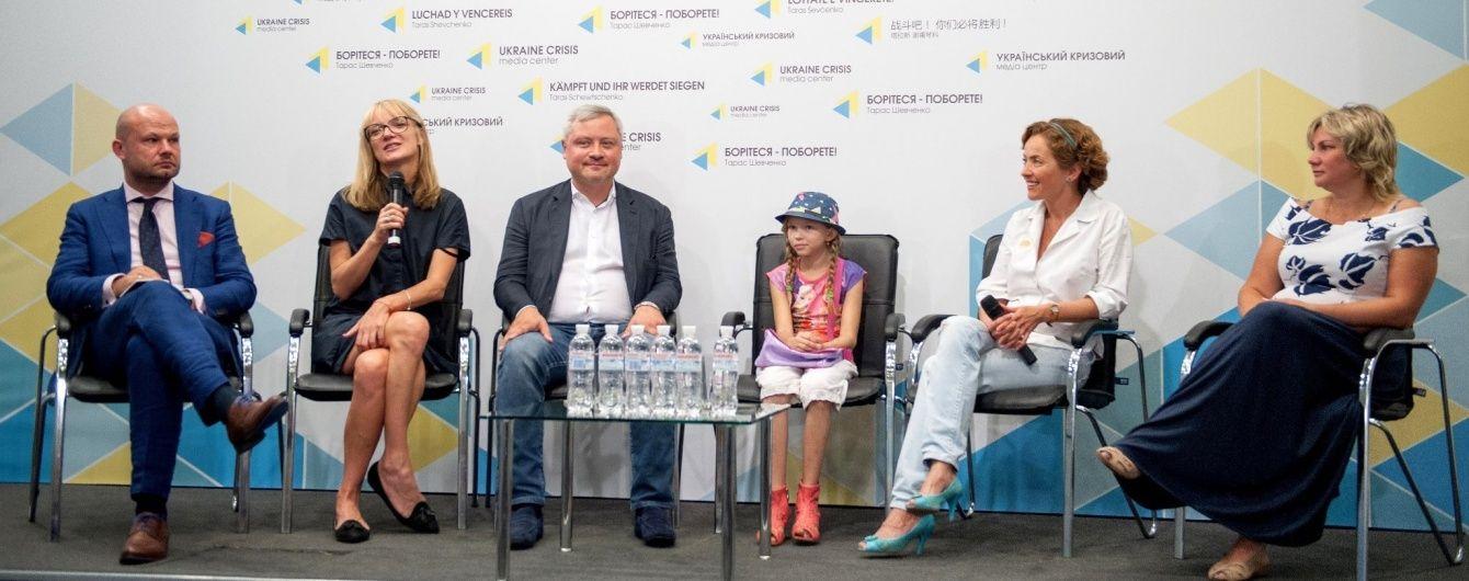 """Ініціатори """"Літнього кінотабору миру"""" спільно з Янковським розповіли про підсумки своєї роботи"""