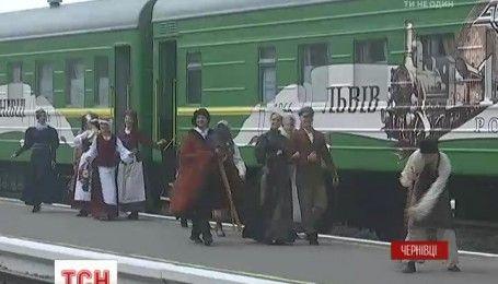 До Чернівців прибув ретро-потяг, який вперше з'єднав Галичину з Буковиною