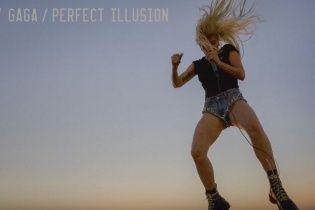 Після тривалого мовчання Леді Гага випустила драйвовий трек