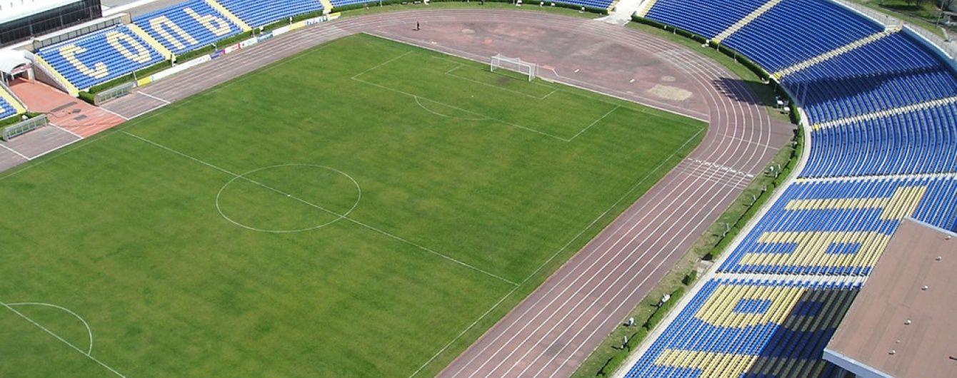 У Криму хочуть знести стадіон першого чемпіона незалежної України