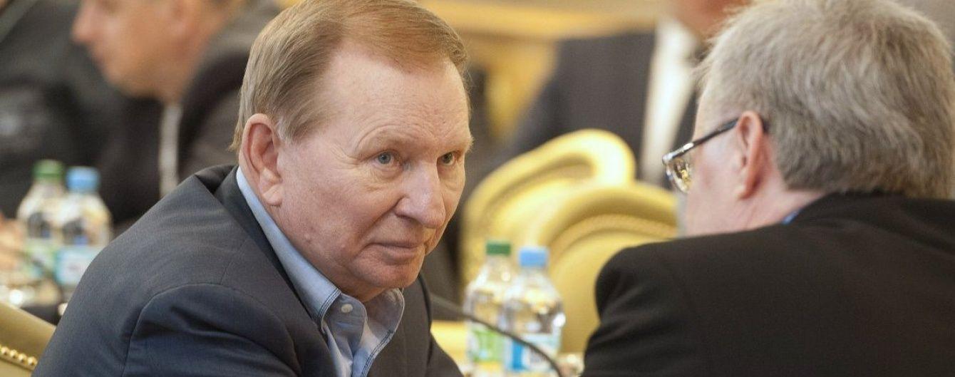 Кучма повідомив про черговий обмін полоненими: Переговори практично на виході